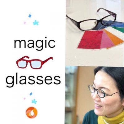 運命のメガネに出逢えた日